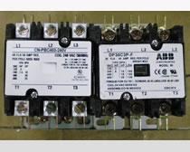 Zinsco Sylvania Kearney Electrical Panel and Circuit Breaker ... on