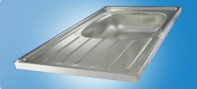 Superieur Aluminimum Sink From Sia Thai Yew Hardware   At InspectApedia.com